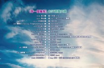 CD_soundtracks