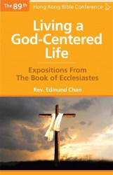 Living A God-Centered Life-500