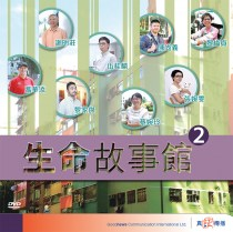 life2_dvd-inlay-cover_output8